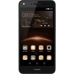 HUAWEI Y5 II Dual Sim Black - suprshop.cz