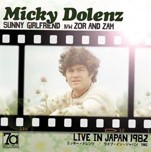 7-LIVE IN JAPAN.. -LTD- [VINYL] - supermusic.sk