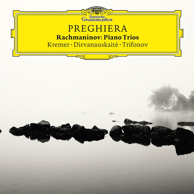 PREGHIERA - supermusic.sk
