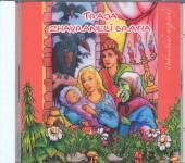 ROZPRAVKA  - CD TRAJA ZHAVRANELI BRATIA