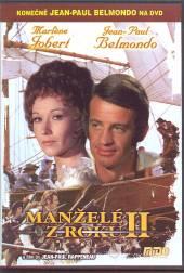 FILM  - DVD MANZELE ROKU II