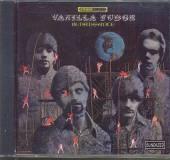 VANILLA FUDGE  - CD RENAISSANCE