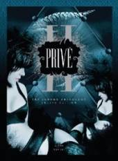 LOUNGE ANTHOLOGY  - 6xCD PRIVE II [DELUXE]