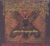 CRADLE OF FILTH  - 2xCD LIVE BAIT FOR THE DEAD