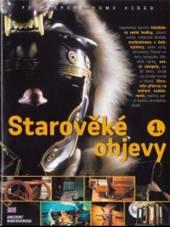 FILM  - DVP Starověké obje..