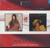 KOCIANOVA JANA  - CD JANA KOCIANOVA / KAZDY DEN (OPUS 100)