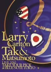 CARLTON LARRRY & TAK MAT  - DVD TAKE YOUR PICK