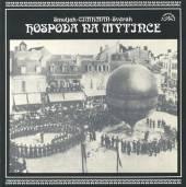 DIVADLO JARY CIMRMANA  - CD HOSPODA NA MYTINCE