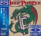 DEEP PURPLE  - CD BATTLE RAGES ON-BLU-SPEC-