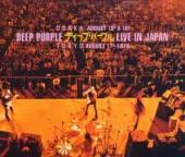 DEEP PURPLE  - 3xCD LIVE IN JAPAN