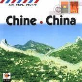 CHINE  - CD CHANTS ET DANSES