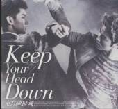 TVXQ  - CD KEEP YOUR HEAD DOWN