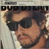 DYLAN BOB  - CD INFIDELS -JAP CARD-