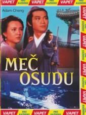 FILM  - DVP Meč osudu (Ming jian)