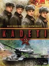 FILM  - DVD Kadeti – 1. DV..