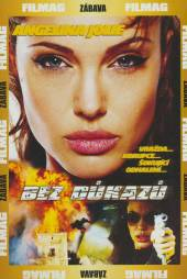 DVP Film DVP Film Bez důkazů (without evidence) dvd