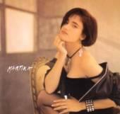 MARTIKA  - CD MARTIKA: EXPANDED EDITION