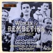 CHARLES HOWARD  - 4xCD WOMEN OF REMBETIKA
