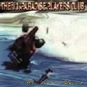 J.J. PARADISE PLAYERS CLUB  - VINYL WINE COOLER BLOWOUT [VINYL]