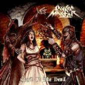 SAVAGE MASTER  - VINYL MASK OF THE DEVIL -HQ- [VINYL]
