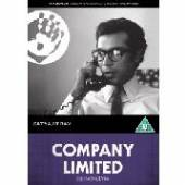 MOVIE/FILM  - DV COMPANY LIMITED (SEEMABADDHA)