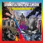 DAMO SUZUKI'S NETWORK  - CD SETTE MODI PER SALVARE ROMA