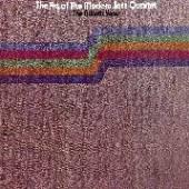MODERN JAZZ QUARTET  - CD ART OF THE MODERN JAZZ QUARTET