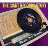 VARIOUS  - CD THE GIANT RECORDS..