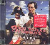KAREL HOLAS & CECHOMOR  - CD SVATBA NA BITEVNIM POL/OST