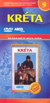 FILM  - DVP KRETA 9