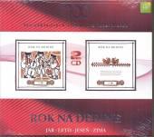 VARIOUS  - 2xCD ROK NA DEDINE - FOLKLORNE PASMO