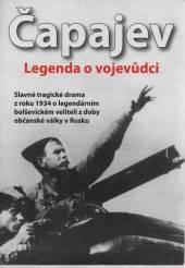 Čapajev (Чапаев) DVD - supershop.sk