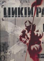 LINKIN PARK  - VINYL HYBRID THEORY [VINYL]