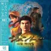 MITSUYOSHI TAKENOBU / IUCHI RY..  - VINYL SHENMUE / O.S.T. [VINYL]