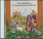 ROZPRAVKA  - CD PANI MACICKA/O CHUD. MLYNAROVI