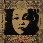 SALEH MARYAM  - CD MESH BAGHANNY