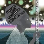 AFRICANS WITH MAINFRAMES  - VINYL K.M.T. -LTD- [VINYL]