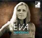 KOSTOLÁNYIOVÁ EVA  - 3CD OPUS 1969-1975