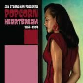VARIOUS  - VINYL POPCORN HEARTBREAK [VINYL]