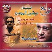 EL MASRY MICHEAL  - CD MUSIC OF EGYPT