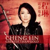 CHENG LIN (çE‹ç?ł)  - CD 比金ć..