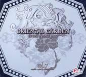 VARIOUS  - 2xCD ORIENTAL GARDEN 7
