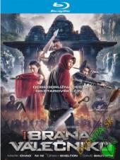 FILM  - BRD Brána válečn�..