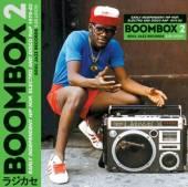 VARIOUS  - 2xCD BOOMBOX 2