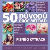 VARIOUS  - 3xCD 50 DPMR PISNE O KYTKACH