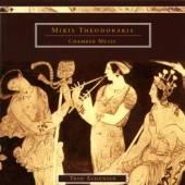 TRIO ATHENIEN  - CD CHAMBER MUSIC