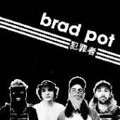 BRAD POT  - CD BRAD POT