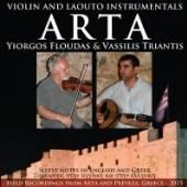 FLOUDAS YIORGOS/VASSILIS  - CD ARTA - VIOLIN AND..