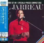 JARREAU AL  - CD LOOK TO THE RAINBOW