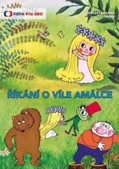 TV SERIAL  - DVD RIKANI O VILE AM..